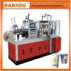 Máquina de alta velocidad automática de la taza de papel de la venta caliente de la alta calidad