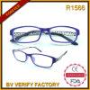 Glaces de relevé en plastique de lunettes neuves du type R1566