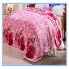 卸し売り冬の良質1つの層厚く暖かい寝室シートのフランジのフランネル毛布のベッド・カバーの珊瑚の羊毛毛布
