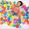 多彩なプラスチックおもちゃの球