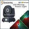 Головка света СИД этапа оборудования солнцецвета RGBW DJ новая Moving