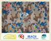 300t Poly Pongee 사막 Camouflage Printing Fabric (ZCBP068)