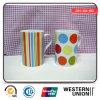 虹カラー磁器のコーヒー・マグ(JSD1130A-002)