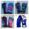 Stock Goods Ski Gloves для Sale