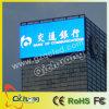 الصين تصدير [ب16] [فولّ كلور] [لد] شاشة خارجيّ