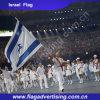 カスタマイズされる作られるイスラエル共和国の国旗