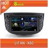 8 muestra libre del coche DVD del GPS del coche de la pulgada Lifan-X60
