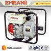 2-4インチの水ポンプのディーゼル機関の水ポンプ(EDP40C)