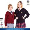 Форма начальной школы, школьная форма, форма средней школы