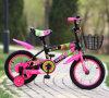Kind-Fahrrad mit Trainings-Rädern und hinterem Träger