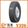 Neumáticos de TBR para medio y la distancia toda la posición 12r22.5 de la rueda