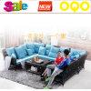 屋外熱い販売/庭のソファーのPEの藤の庭の家具S223