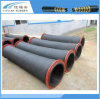 Suction and Discharging 4 Mouth Rubber Hose