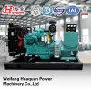 Top Brand Diesel Generator Cummins 100kw