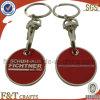 고품질 주문 트롤리 동전 Keychain (FTTR2324)