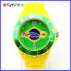 Brazil National Flag Ice Sport Watch
