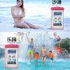 防水携帯電話袋を泳ぐ高品質