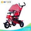 Самые новые мать высокого качества и трицикл прогулочной коляски младенца