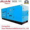 комплект генератора Genset электричества Facotry изготовления 250kVA Stock тепловозный молчком генератор 250 kVA