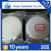 殺菌剤を酸化させる有効な塩素60%のタブレット