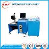 Сварочный аппарат лазера волокна уплотнения гальванометра точный