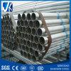温室の構造のための炭素鋼の電流を通された管のあたりで浸る熱い