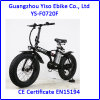 складчатость Bike 36V 250W электрическая