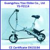 12 дюйма один велосипед электрической складчатости франтовской электрический e секунды с батареей лития