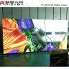専門家P3 RGB 3iniフルカラーの屋内LED表示スクリーン