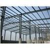Taller de la estructura de acero/almacén del marco de acero/de la estructura de acero