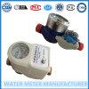 Medidor básico para la lectura del medidor remoto inalámbrico Agua
