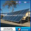 ホームか産業のための格子太陽エネルギーシステムか太陽エネルギーシステムを離れて(5000W)