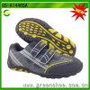 最新のヴェルクロ子供の偶然靴
