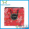 Saco de papel cosmético do Fcs com o punho da corda feito em China