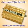 GSM 범위 승압기, 신호 적용 승압기, GSM900MHz 중계기 980