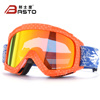 Newest Designed Top Ski Goggles de 2015 ans avec Anti-Fog Lens