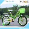 소녀를 위한 도매 싸게 12명의 14명의 16명의 아이 안전 훈련 자전거