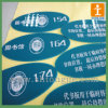Placa UV da espuma do PVC da impressão de Customed para o sinal