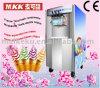 台所機器のよい価格のソフトクリームメーカー