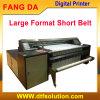 デジタル印刷を転送するファブリックロールのための反応インクプリンター