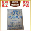 Estearato de zinc de grado farmacéutico fabricado en China