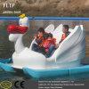 Adult & Kid를 위한 동물성 Model Theme Park Pedalo Boat
