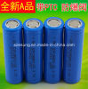 18650 3.7V 2000mAh李Rechargeable Battery