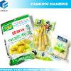 machine à emballer de vide de sachet en plastique de viande de riz de 700mm (DZQ-700OL)