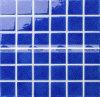 плитка мозаики бассеина сини 48X48mm застекленная Carckle керамическая (BCK659)