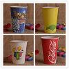 Copos de papel descartáveis para a bebida fria