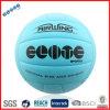 نظير كرة الطائرة كرة مع مثانة مطّاطة