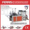 Plastiknylonbeutel der Serien-Franc-DF, der Maschine herstellt