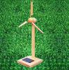 販売のための新しいデザイン太陽風車