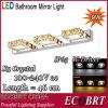 5980-9W di modello Square Bathroom Lamp Lighting
